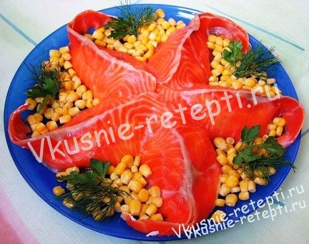 Салат с красной рыбой «Морская звезда»