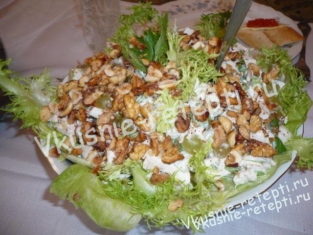 Салат из куры Уолдорф