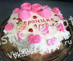 детский торт суфле на день рождение
