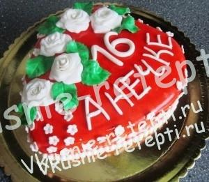 Сметанный детский торт для девочки