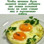 Секреты поваров,фото