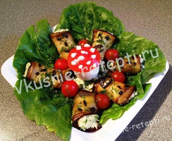 вкусная закуска к столу рулеты из баклажанов, фото