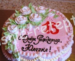 надпись на торте, фото