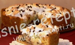яблочный пирог, фото