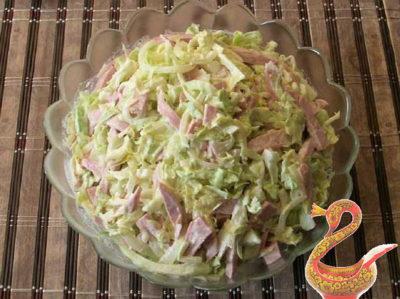 salat severnii