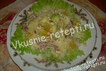 Салат с авокадо «Джульетта»