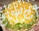 Салат с копченым мясом » Одуванчик »