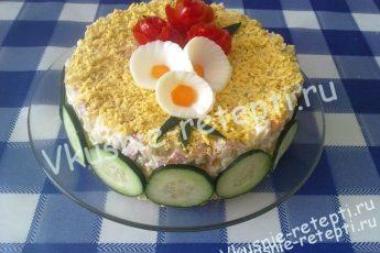 Салат с крабовыми палочками Поздравляю фото