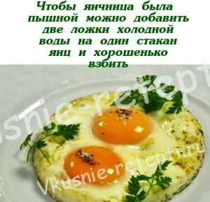 Секреты поваров