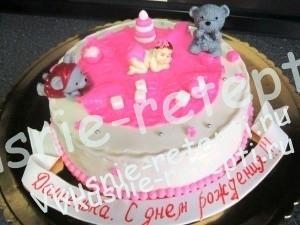 детский торт на день рождение сказка