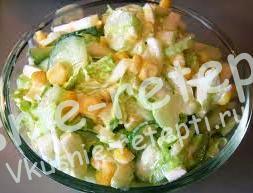салат из сельдерея для похудения, фото