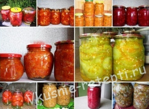 Консервации из овощей рецепт с фото
